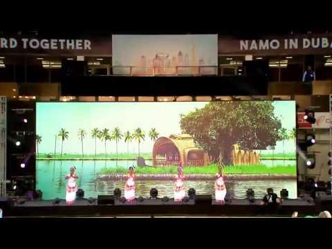 Cultural Performances by Indian Community: PM Modi in UAE