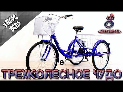 Обзор трехколесного велосипеда Izh Farmer
