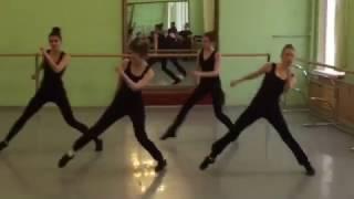 Современный джаз танец. Открытый урок. (часть 5)