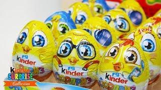 Кіндер Сюрприз Весняна колекція, нові іграшки в яйцях Kinder Surprise Burst Balloons