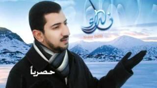 من الاصدار الإنشادي  نداء - أباذر الحلواجي