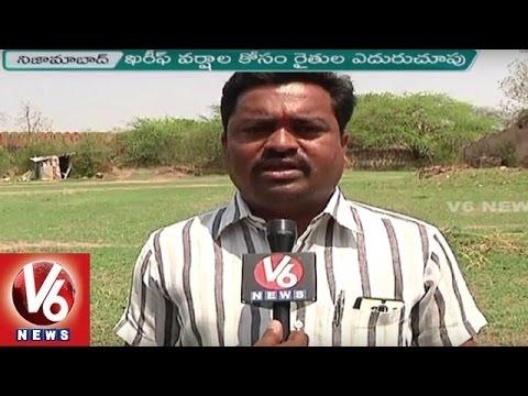 Nizamabad Farmers In Distress With Severe Drought | Hopes For Good Kharif Season | V6 News