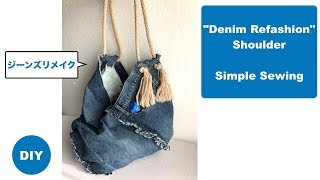 DIy ORIGAMI shoulder hobo by old jeans ジーンズ リサイクル ショルダ-バッグeasy to make