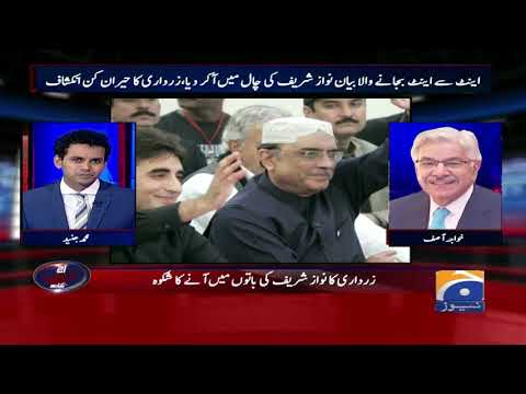 Aaj Shahzeb Khanzada Kay Sath - 30 April 2018 - Geo News