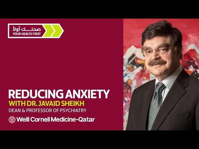Reducing Anxiety - الحدّ من القلق
