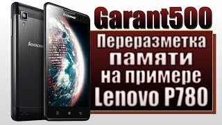 видео 3 способа слияния контактов в Samsung/Android телефоны