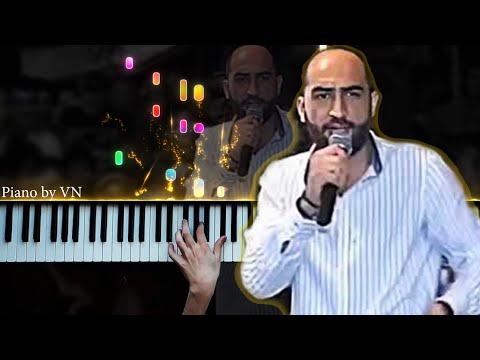 Ayə Çəkilin Bəşir Gəlir - Piano