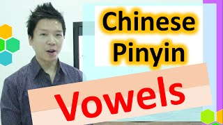 unit 2.2_Pronunciation: Mandarin Chinese Pinyin Lesson - Vowels