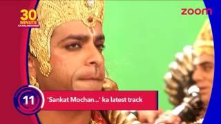 Ram And Hanuman To Enter Lanka 'Sankatmochan Mahabali Hanuman'   #TellyTopUp