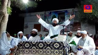 Molana Alam Jat Naeemi New Bayan Shuhada E Karbala Conference Part 03