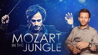 Телесеть 35. Моцарт в джунглях/Mozart in the Jungle. Империя/Empire.