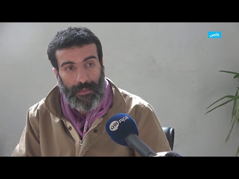 داعشي معتقل ناقم على التنظيم داعش تشتت وكل طرف كان يحاول الانتصار لرأيه  - نشر قبل 12 ساعة