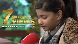 Meray Paas Tum Ho Title Song By Hadia Hashmi | 20 January 2020 | 92NewsHD