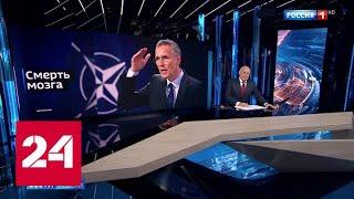 Спасение Европы: у Макрона нет плана - Россия 24