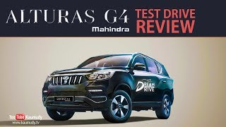 Mahindra Alturas G4 | Dream Drive EP 264 | Kaumudy TV