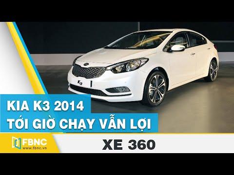 Tại sao doanh nhân Lê Anh vẫn giữ chiếc xe khởi nghiệp KIA K3 | FBNC