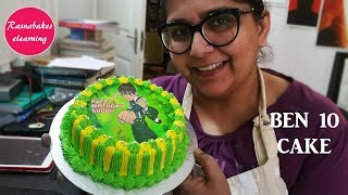 Video Free Cake Decorating Tutorial:Ben 10 cake download MP3, 3GP, MP4, WEBM, AVI, FLV Mei 2018