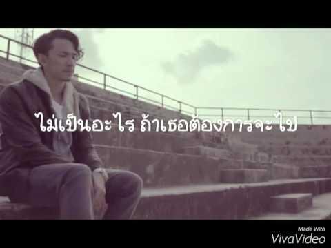 ไม่เป็นไร( all good ) เนื้อเพลง timethai feat. TJ 3.2.1  death smile