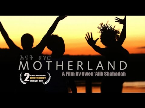MOTHERLAND - A film by Owen Alik Shahadah (Jacob Zuma, Meles