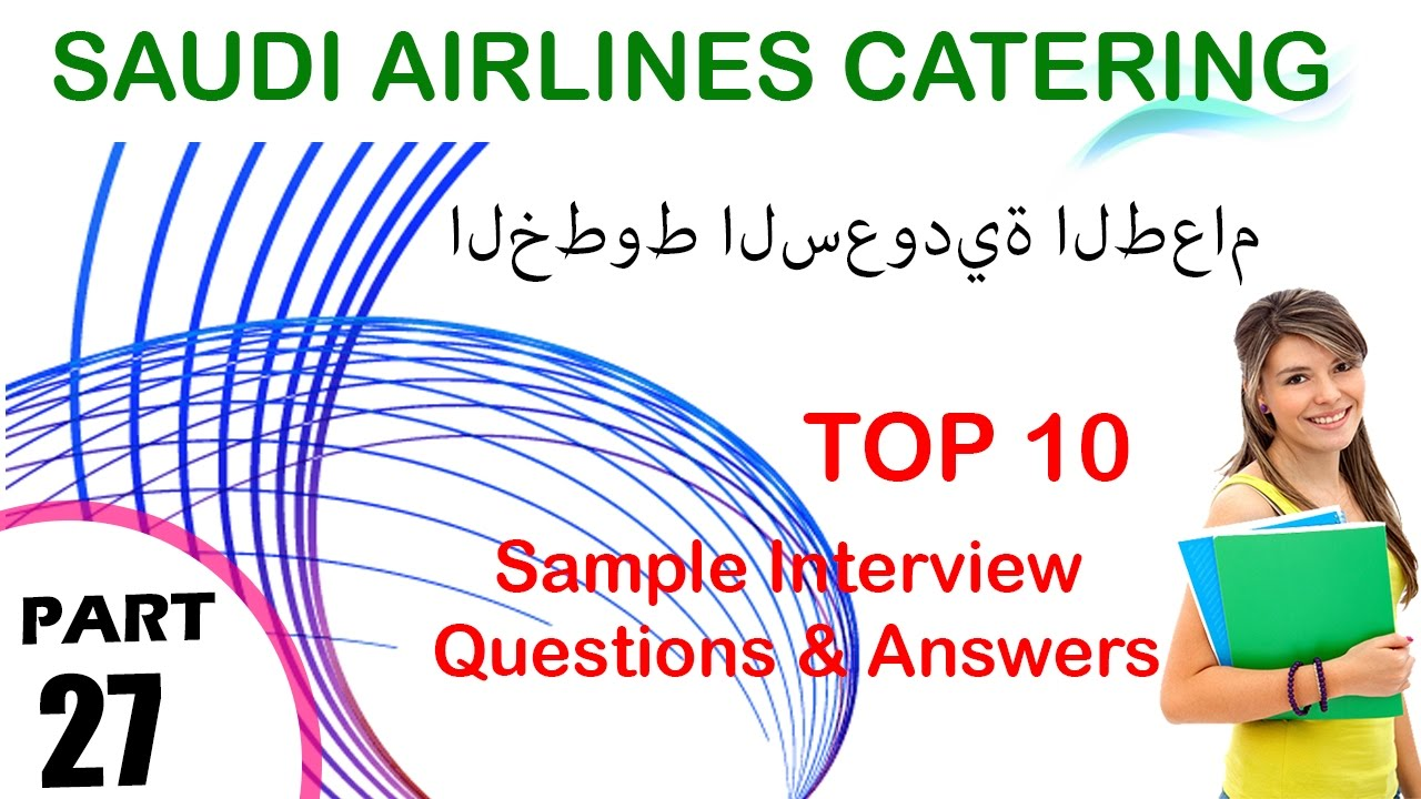 saudi airlines catering top most technical interview questions saudi airlines catering top most technical interview questions شركات الطيران soudi الطعام