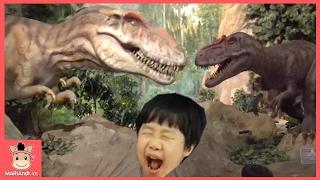 초거대 티라노사우르스 공룡대탐험 쥬라기 놀이 동산 미니 가다 ! 쥬라기공원어린이 장난감 dinosaur adventure for kids | 말이야와아이들 MariAndKids