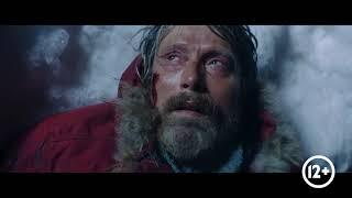 """""""Затерянные во льдах"""". В кино с 21 февраля."""