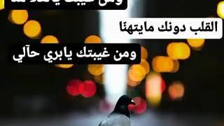 وين أنت ياغايبن عنا[محمد الصقري]  |مونتاجي🌺|