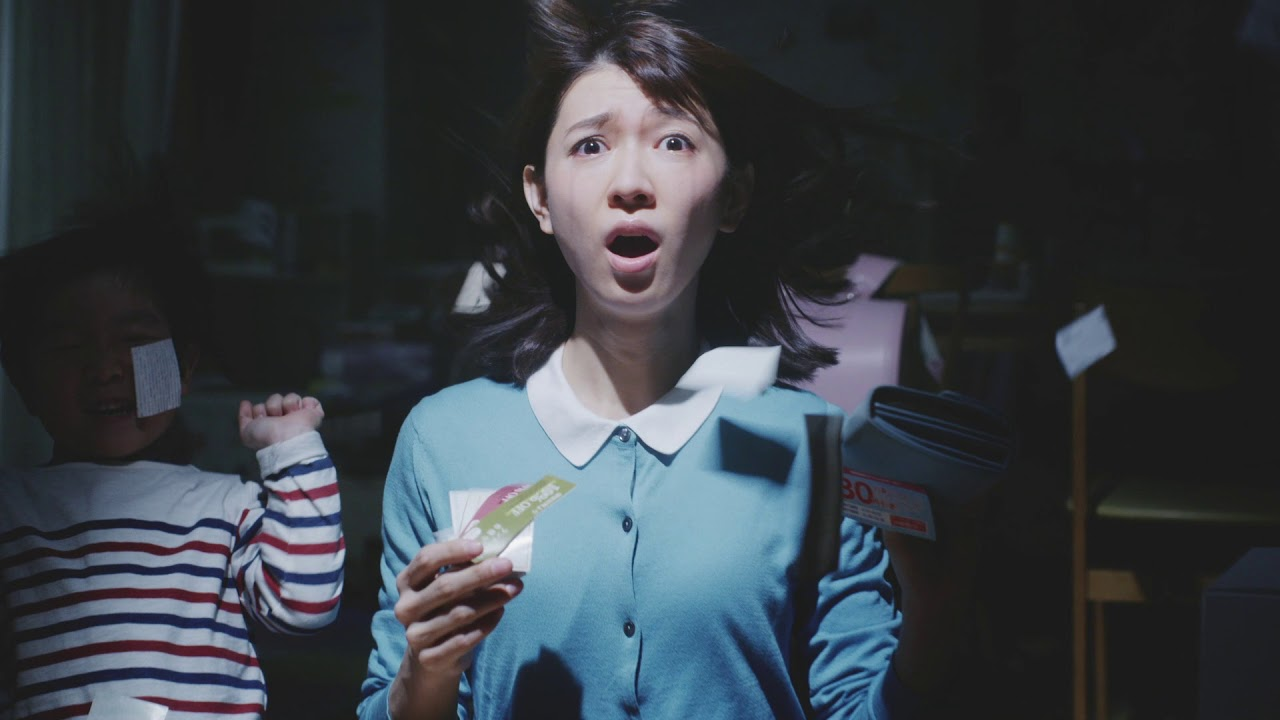 Cm ゆう 女優 パック