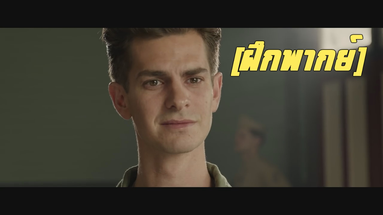 Hacksaw Ridge Trailer ฝึกพากย์ Youtube