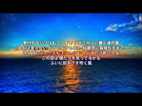 SUMMER NUDE '13 / 山下 智久 (Original Cover) 【HFU Beat Jack Project】