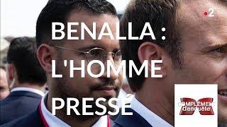 Complément d'enquête. Benalla : l'homme pressé - 20 septembre 2018 (France 2)