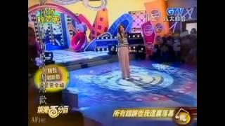 Hebe Tian - Hai Shi Yao Xing Fu On Yu Le Bai Fen Bai .avi