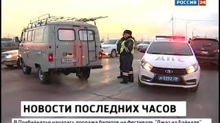 Сразу три автомобиля столкнулись на объездной дороги в Ново Ленино  Один человек погиб