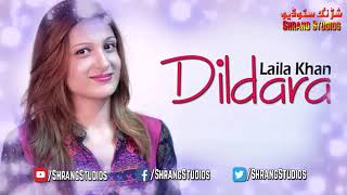 Pashto New Songs 2019 HD | Laila Khan  | Dildara  Songs