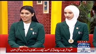 Samaa TV News - Champions of Super-Learning
