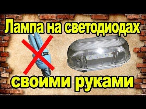 Устройство схема и подключение диммера для ламп накаливания
