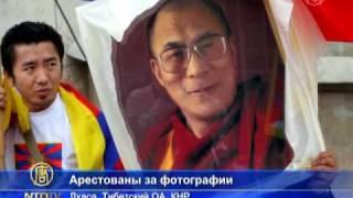 Двоих тибетцев посадили за фотографии Далай Ламы
