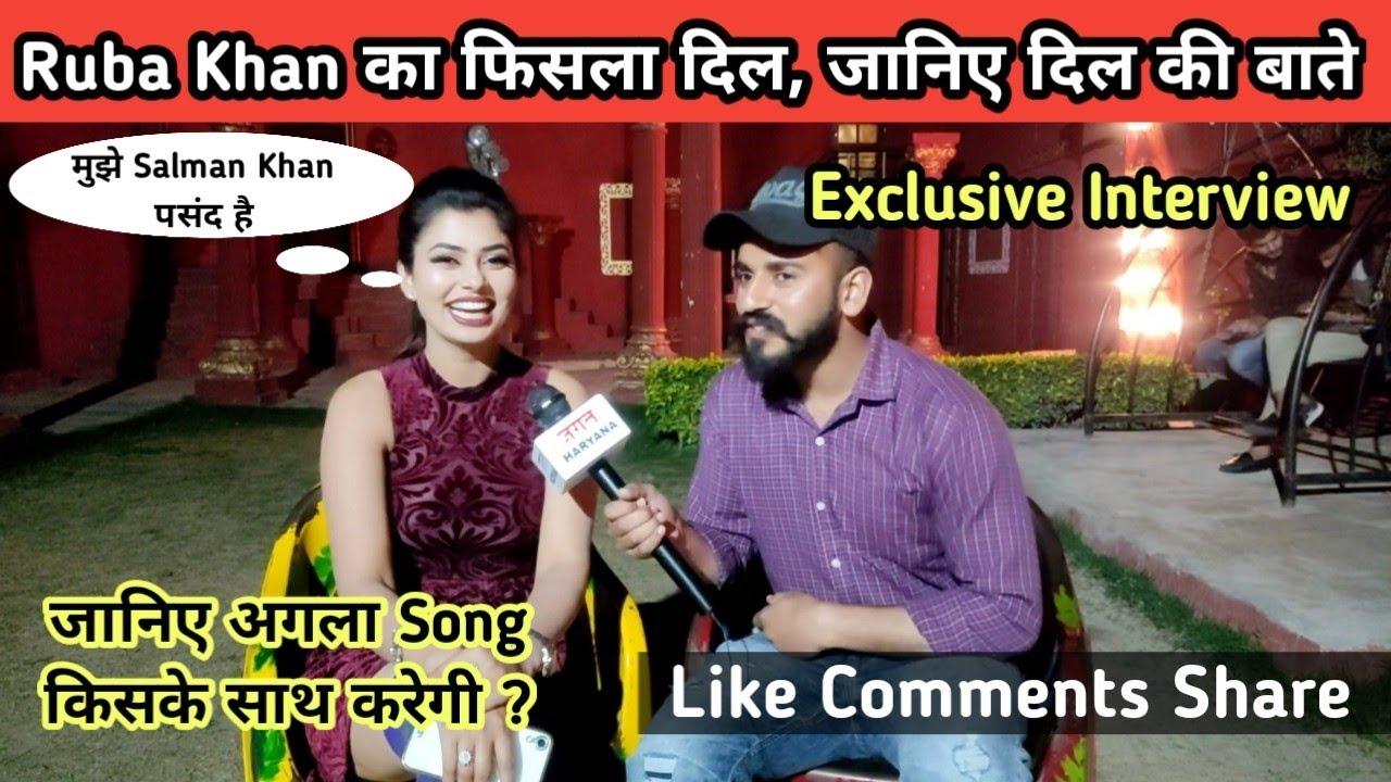 Download Ruba Khan का फिसला दिल, जानिए दिल की बाते II जानिए अगला Song किसके साथ करेगी ?
