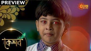 Keshav - Preview | 25th Oct 19 | Sun Bangla TV Serial | Bengali Serial