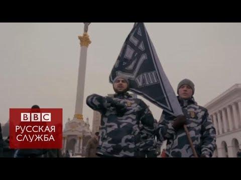 Униформа, марши и расизм. Что такое украинская Национальная дружина