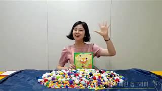 소리쌤수업 ㅣ 뮤직컴스토리  ㅣ 빨간동그라미와 까만동그…