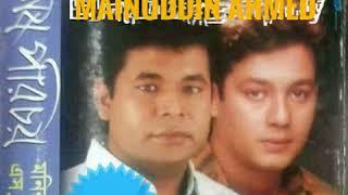 Monir Khan-Kandiya Kandiya  Album by Shesh Porichoy Monir Khan and SD Rubel