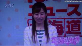 2018 03 30 河野千秋・佐藤龍文・両キャスター・涙の卒業