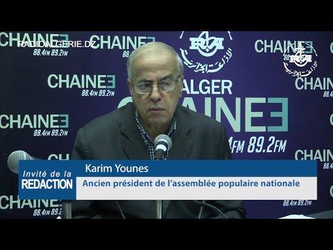 karim younes Ancien président de l'assemblée populaire nationale
