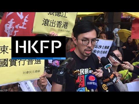Pro-democracy activists protest Zhang Dejiang's visit to Hong Kong
