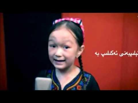 Elipbe - Uyghur alphabet song  |  ئۇيغۇر ئېلىپبە ناخشىسى