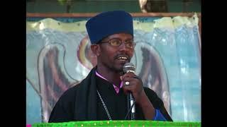 Repeat youtube video Memehir Girma Wondimu VCD 37 A