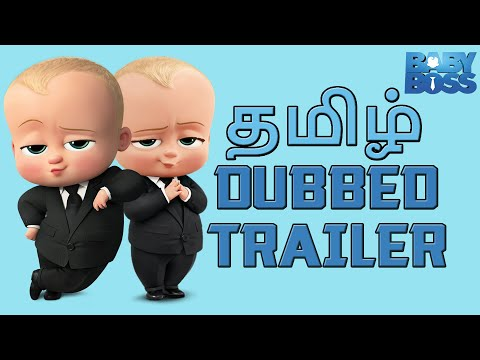 The Boss Baby Official Tamil Trailer