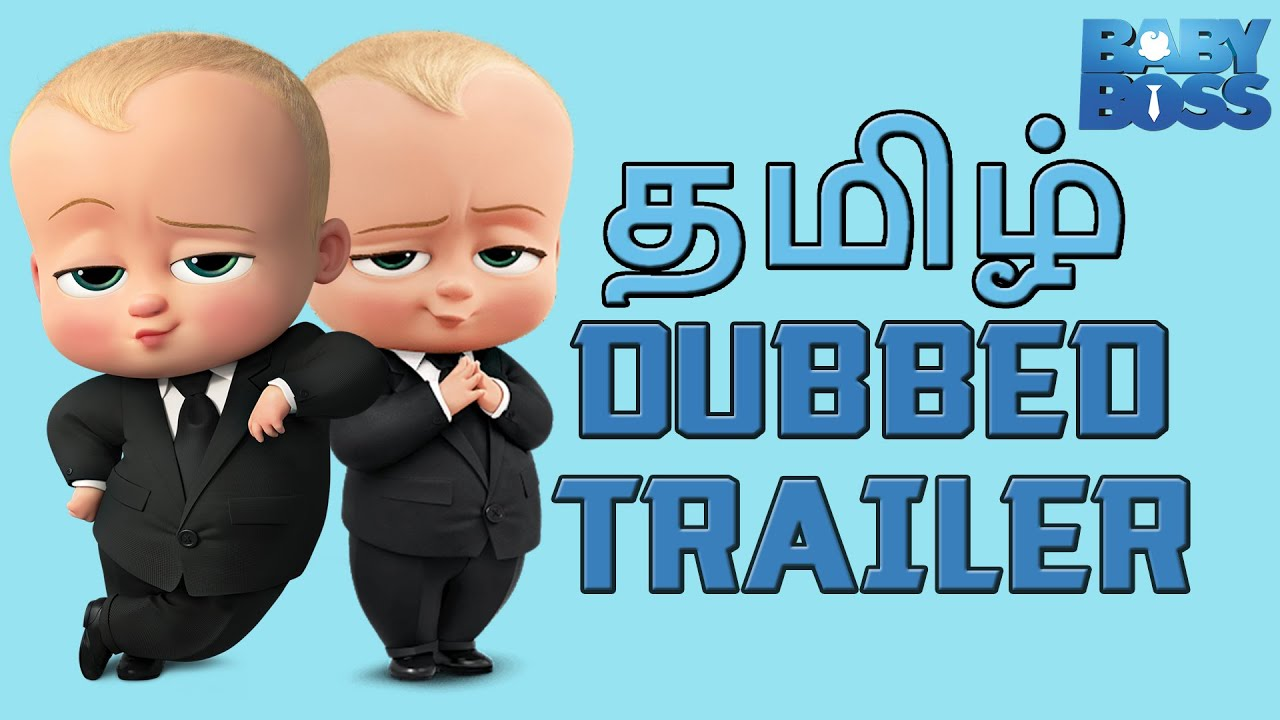 The Boss Baby Official Tamil Trailer Youtube