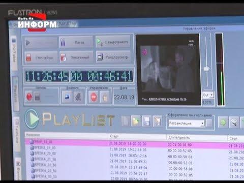 Почему канал Пыть-Яхинформ пропал у многих телезрителей?